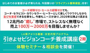 banner-thanks-2-1.jpg